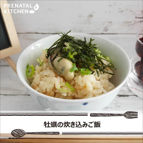 めんつゆで簡単!牡蠣の炊き込みご飯